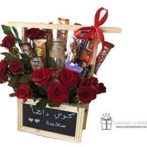 صنوق الورد والفريرو أونلاين عمان الأردن