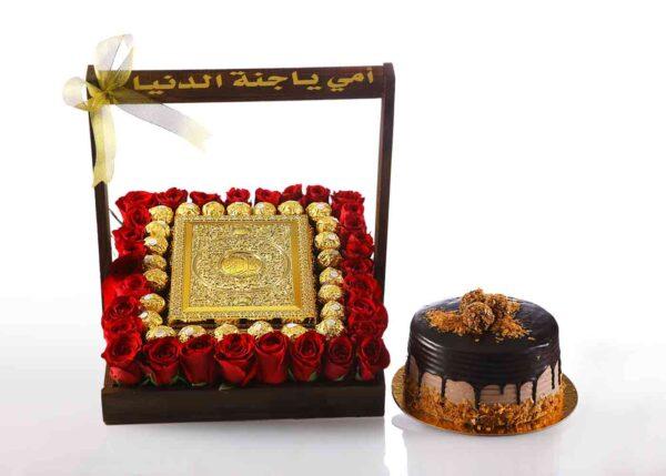 هدية القران الذهبي مع الورد عمان الأردن