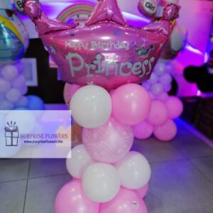 Delivery of balloons Amman Jordan