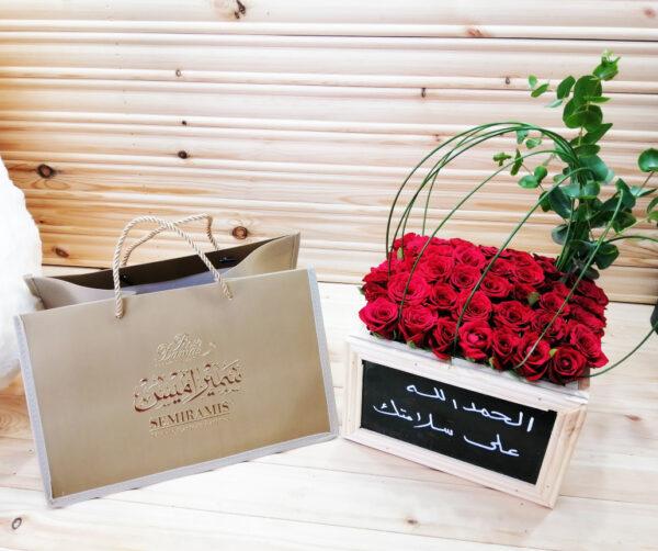 صندوق ورد و شوكولاتة سميراميس عمان الأردن
